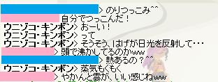 スクリーンショット (3783)