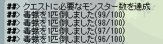スクリーンショット (4055)