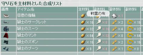 スクリーンショット (4061)