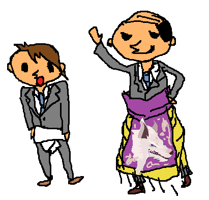 スーツ+廻し