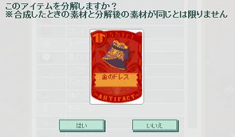 スクリーンショット (4225)