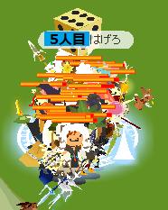 スクリーンショット (4345)