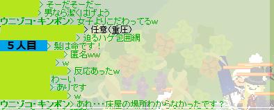 スクリーンショット (4348)