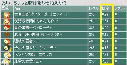 スクリーンショット (4430)