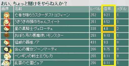 スクリーンショット (4432)