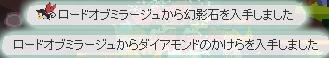 スクリーンショット (4515)