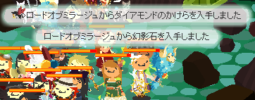 スクリーンショット (4664)