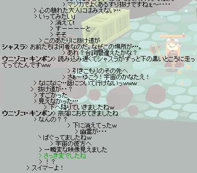 スクリーンショット (4713)
