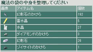 スクリーンショット (4719)