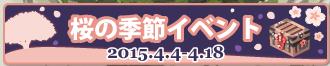 スクリーンショット (4251)