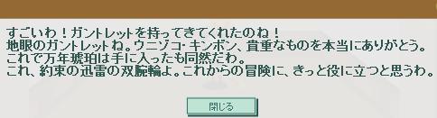 スクリーンショット (4882)