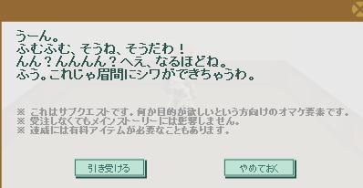 スクリーンショット (4883)