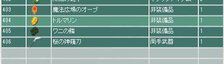 スクリーンショット (4895)