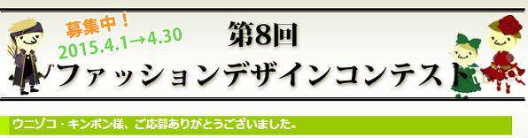 スクリーンショット (4782) - コピー