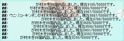 スクリーンショット (5002)