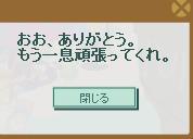 スクリーンショット (5005)