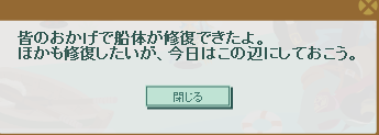 スクリーンショット (5012)