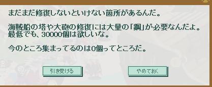 スクリーンショット (5069)