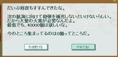 スクリーンショット (5159)