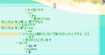 スクリーンショット (5198)