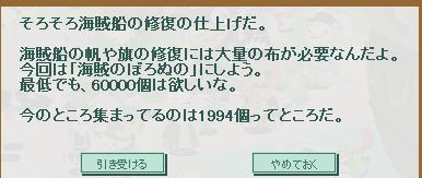 スクリーンショット (5253)