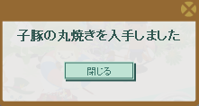 スクリーンショット (5256)