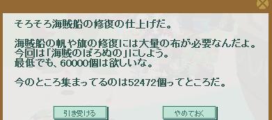 スクリーンショット (5257)