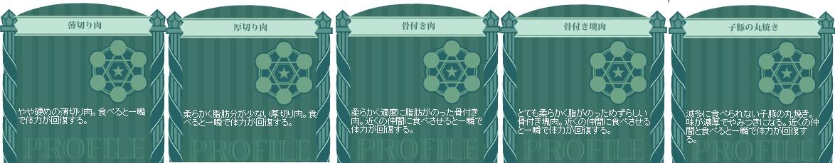 スクリーンショット (5267)