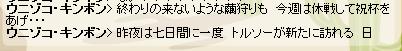 スクリーンショット (5723)