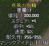2015y05m06d_160505876.png