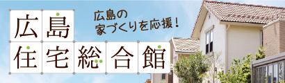 sogokan_bnr.jpg