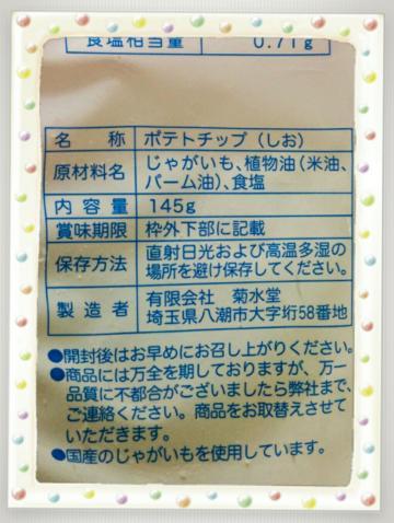 20150326191717538.jpg