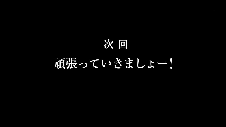 艦これアニメ#9 予告