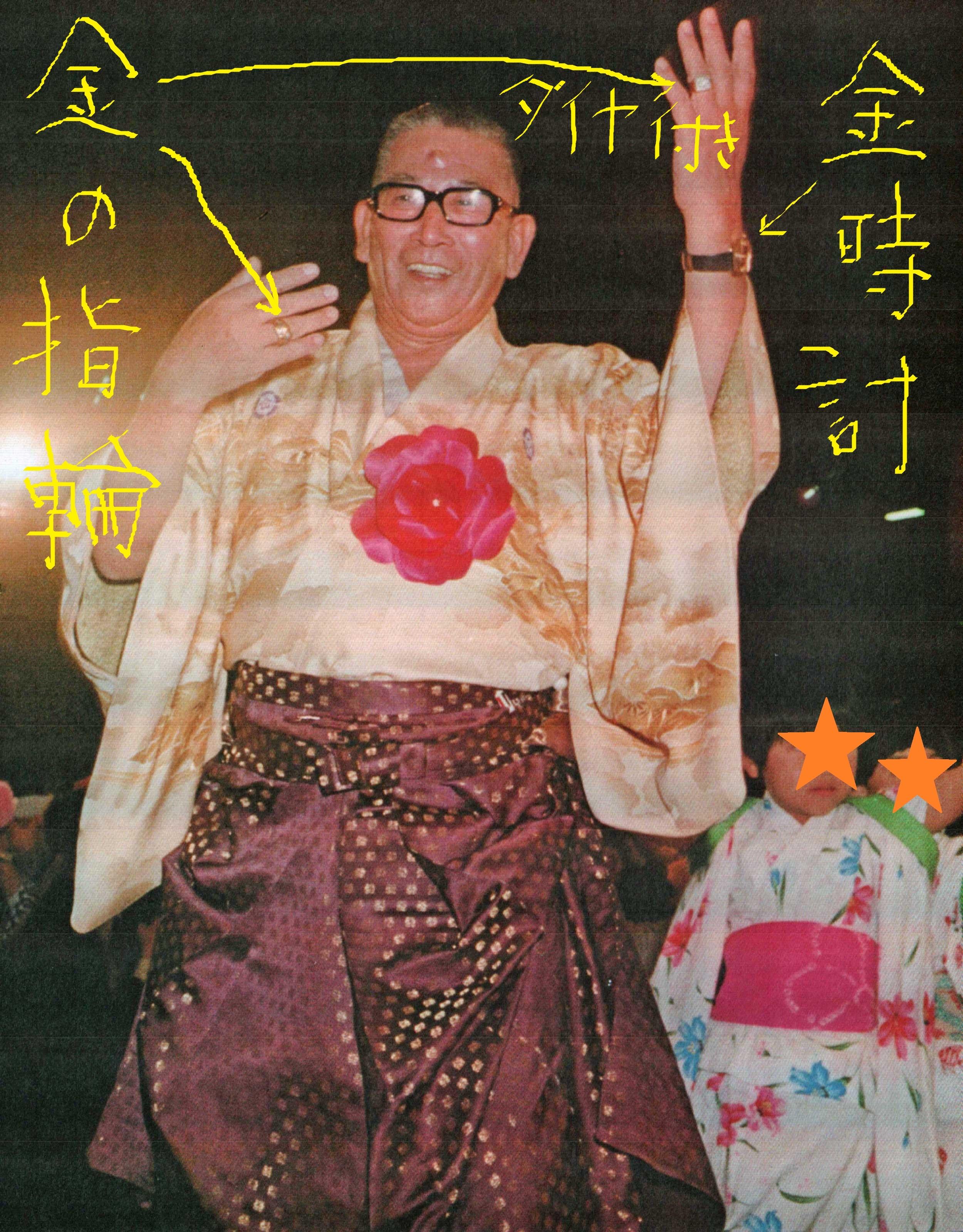 koutamayubiwa0428.jpg