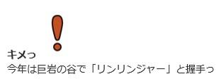 フレンド賞01