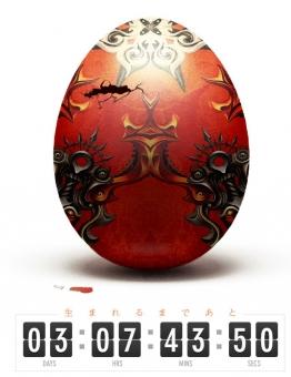 3月1日卵