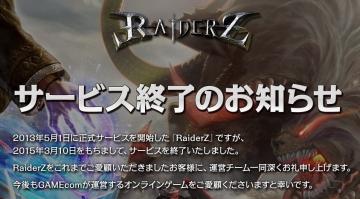 RaiderZ