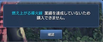 201504202020464da.jpg