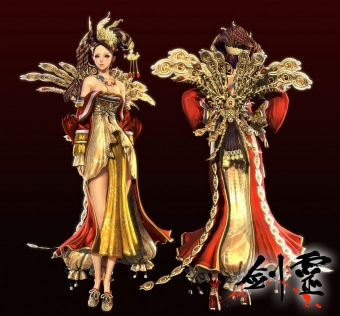 Blade-Soul-Taiwan-2016-Lunar-New-Year-exclusive-costume-female.jpg