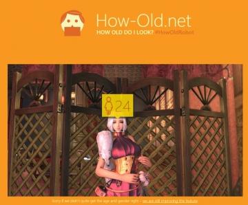 HowOld2.jpg