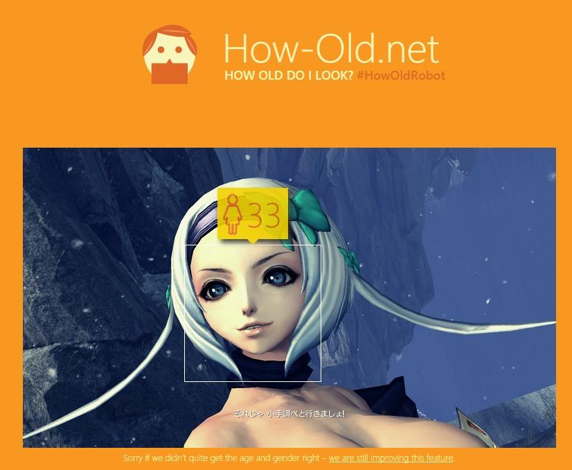 HowOld3.jpg