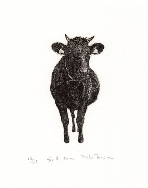 mihotomita-和牛ちゃん