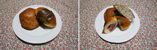 「あるてふぁっと」の名物『味噌パン』と『道明寺(桜餅)パン』