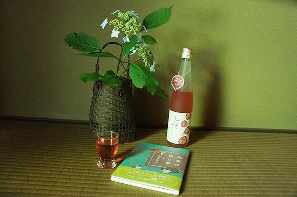 山室晴子著「高嶺の独り草」と紫蘇リキュール