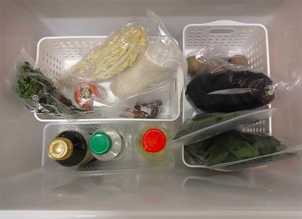 野菜カゴ整理