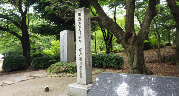 隅田公園となっている水戸藩下屋敷