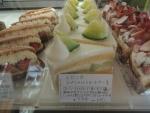 メロンのスペシャルショートケーキ