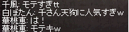 20150209-1.png