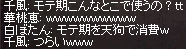 20150209-2.png