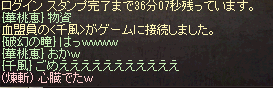 20150309-2.png